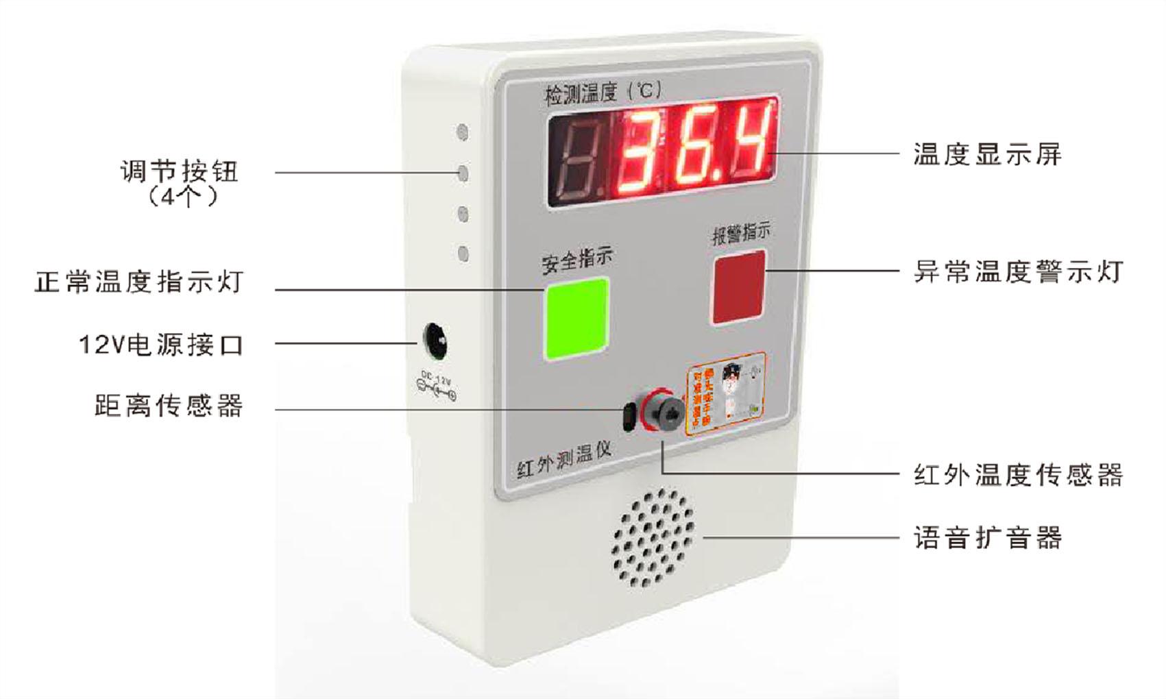 测温仪JH310